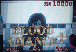 100603_2015~0001