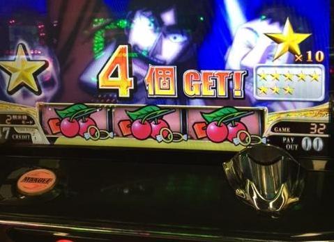カイジ3限定ジャンケンで星18個獲得&悪キンカボ「5/21パチスロ稼動」