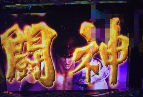 北斗の拳将のレギュラー中アミバ出現台を後ヅモ!「7/20パチスロ稼動」