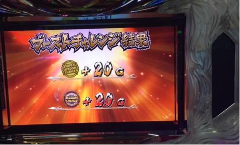 アラジンA2でスーパーアラチャンが50連超えた結果!「7/28パチスロ稼動」