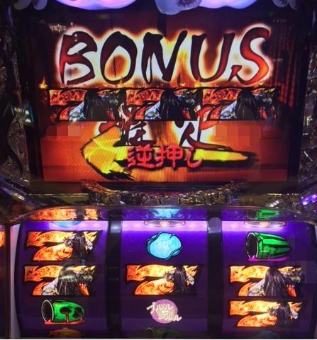 リングでダブルラインの7揃いから貞子ボーナス突入!「9/27パチスロ稼働」