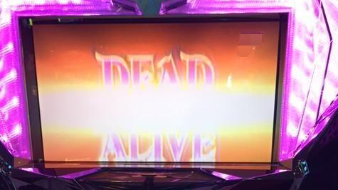 【BLOOD+ 二人の女王】「DEAD or ALIVE」降臨で1000G乗せチャンス到来!