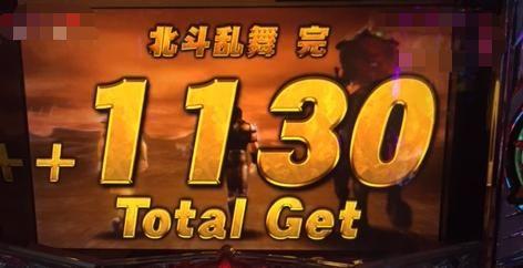 北斗強敵の北斗乱舞でまだまだ続く×3で1000枚超乗せ!「1/4パチスロ稼働」