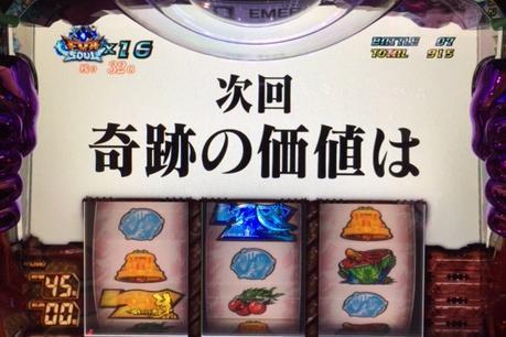 エヴァ勝利への願い|初打ちで天井ARTから一撃20連!「2/20パチスロ稼動」