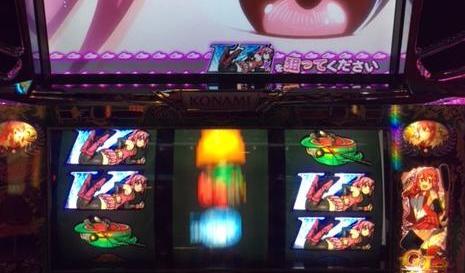 G1優駿倶楽部のまこまこたいむでダブルV揃い2回!「2/23パチスロ稼動」