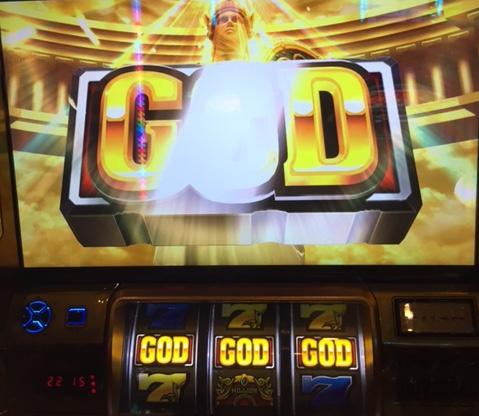 ミリオンゴッド神々の凱旋で「激熱」からGOD降臨!「3/23パチスロ稼動」