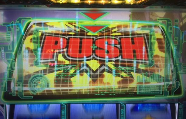 攻殻機動隊2でキリン柄ボタン&電脳ラッシュ3回当選!「4/4パチスロ稼動」