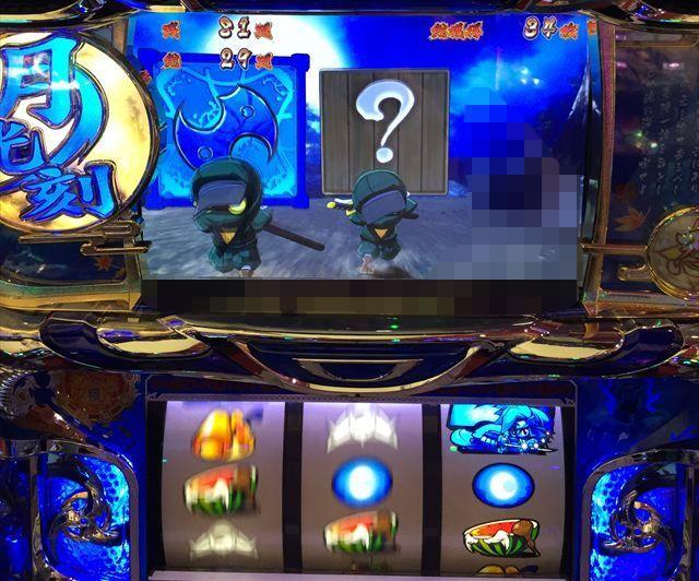 忍魂3で青色ナビからベル否定でビッグボーナス!「5/12パチスロ稼動」