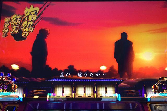 バジ3で弾正vsお幻の「宿怨の結末」から駿府城ミッション!「4/25パチスロ稼動」