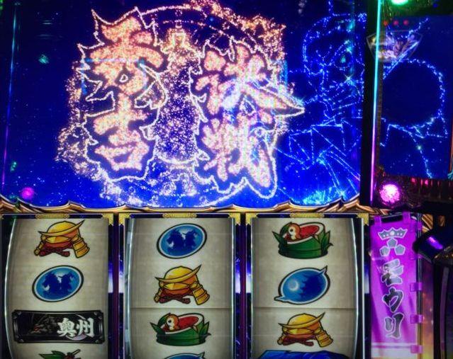 正宗2で勝利確定の「モウリ」登場で秀吉決戦直撃!「9/8パチスロ稼動」