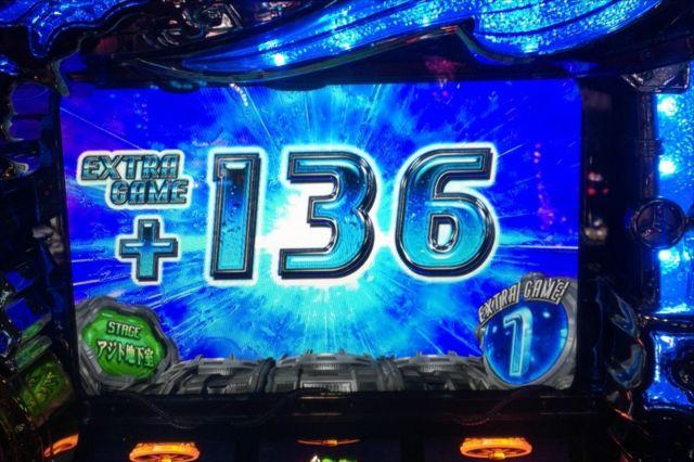 バイオリベレーションで15スルー到達&結合フリーズで3桁乗せ!「1/14パチスロ稼動」
