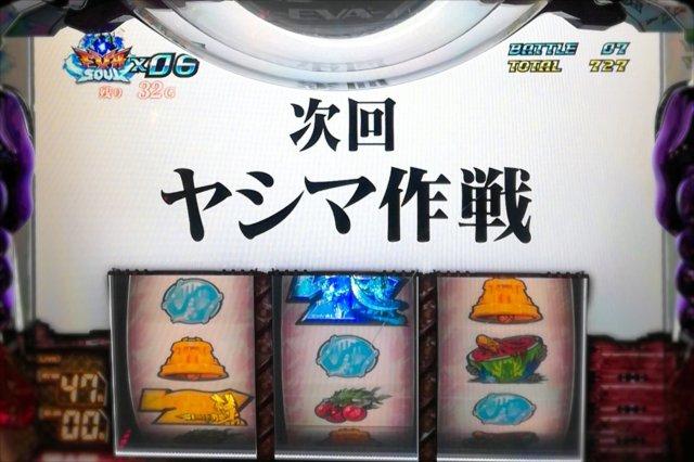 エヴァ勝利で2連続ダミーシステム&ヤシマ作戦に突入「2/27パチスロ稼動」