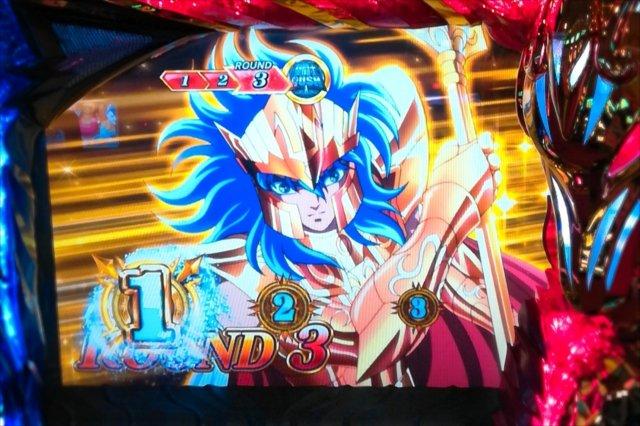 聖闘士星矢海皇で「ポセイドン背景」出現でART突入!「3/4パチスロ稼動」