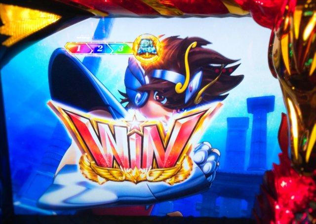 聖闘士星矢海皇のゲーム数天井で即聖闘士ラッシュ突入!