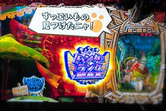 【確率1/15000】モンハン狂竜でハンターランクMAX(紫)に到達した結果!
