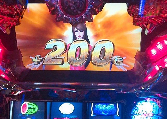 蒼天の拳2で「激闘乱舞200G」スタート&刮目中に霊王撃破!