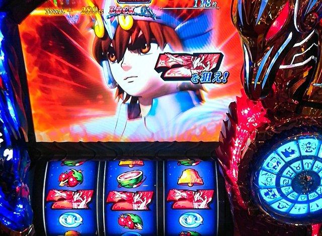 聖闘士星矢海皇で天馬覚醒中に赤7揃い5回&聖闘士ボーナスも当選!