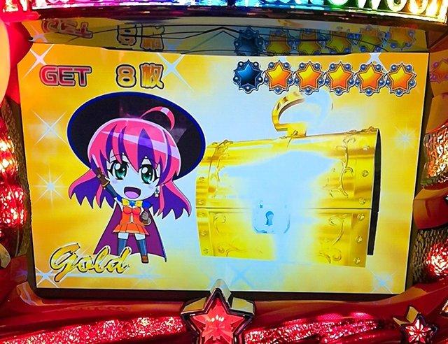 【マジハロ5】金箱獲得後に校長(3人)画面出現でストック残15個以上確定!
