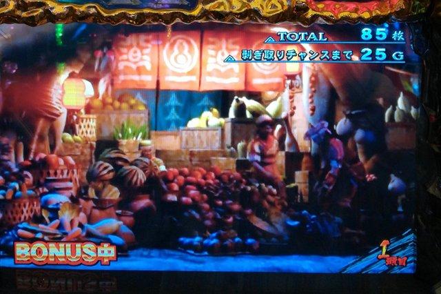 モンハン月下で「ボーナス残り30G」で討伐成功して温泉ステージに移行!
