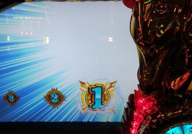【聖闘士星矢海皇】「オーラ小」が発生したので不屈解放まで打った結果!