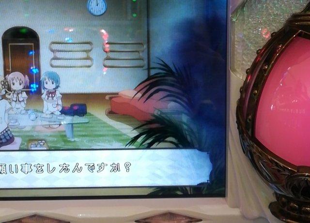 【まどかマギカ】天井狙いで穢れ中発生から「夜の見滝原市」に移行!!