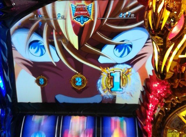 【聖闘士星矢海皇】バトル単発で「オーラ大」発生から999G天井到達で涙・・・