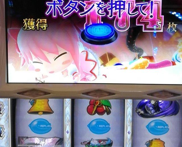 【まどマギ】通常時ビッグの最終ゲームで「ボタンを押して!」が出現した結果!!