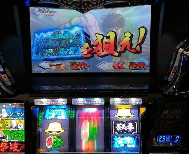 【蒼天の拳朋友】七星カウンター狙い成功から「バトルを狙え!」演出発生!