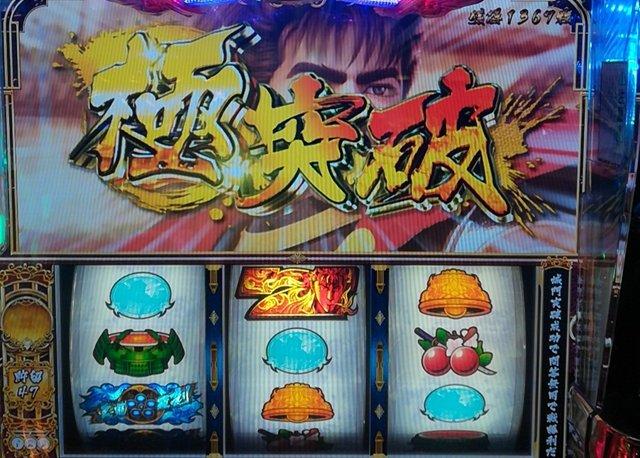 【花の慶次天を】ARTレベル1濃厚で11連勝&「極当り」でストック追加!