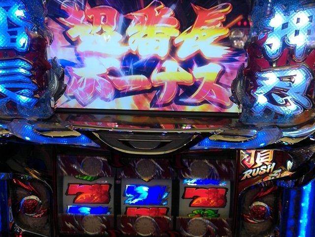 サラリーマン番長でボーナス100G完走から「超番長ボーナス」降臨!!