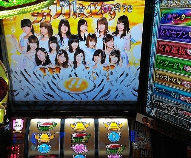 【AKB48勝利の女神】総選挙時に「ゼブラ柄」背景が出現!