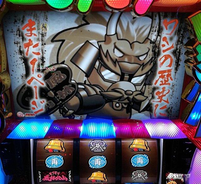 【一撃2000枚OVER】モグモグ全国制覇達成でエンディング!
