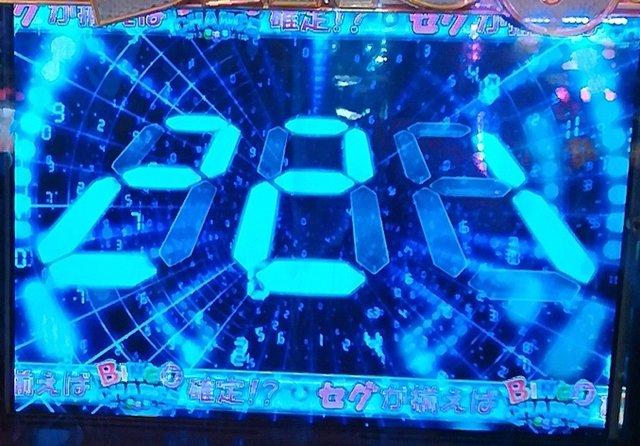 ビンゴネオで「443Gハマり」の超お宝台GET&美ら沖で「7連×2」を達成!