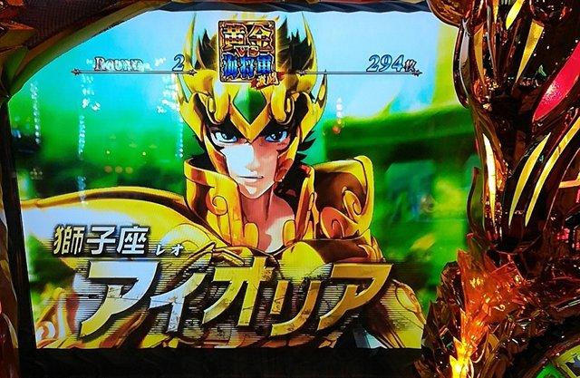 聖闘士星矢SPで「AT後1G」のチャンス目からGBバトル当選で見事勝利!!