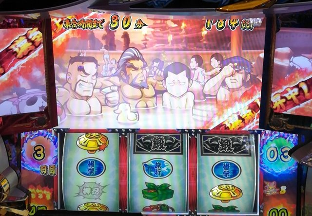 番長3で轟大寺ステージから「温泉ステージ」移行で大歓喜!