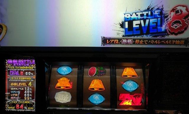 北斗天昇で昇舞魂10個状態でバトル当選した結果!