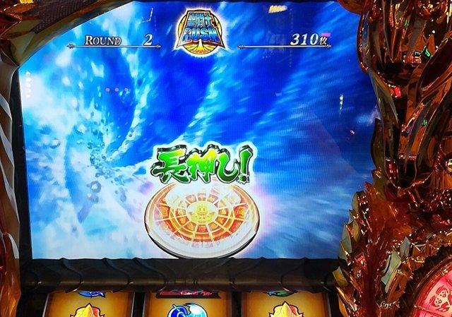 【聖闘士星矢SP】バトル後追撃で「火時計長押し」出現からストック5個上乗せ!