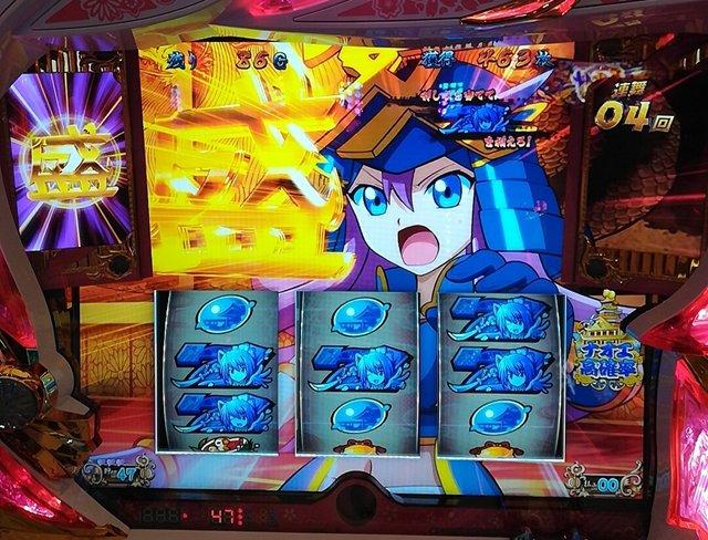 【設定判別超簡単】いろはに愛姫の「設定左」を即看破して3000枚OVER!