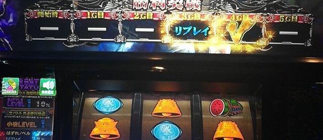 【北斗天昇】小役レベル1でリプレイ→中段チェリーコンボでAT突入!