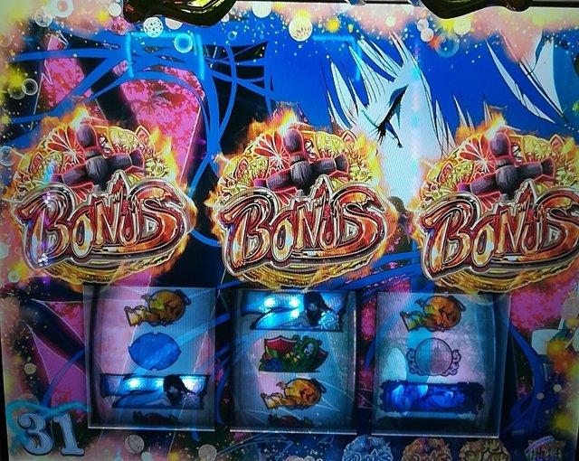 地獄少女3を初打ち&周期抽選「あとはあなたが決めることよ」から金色ボーナス!