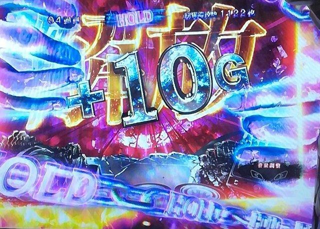 【一撃2400枚】リング強襲で「ボーナス中全解放」連発からエンディング!!