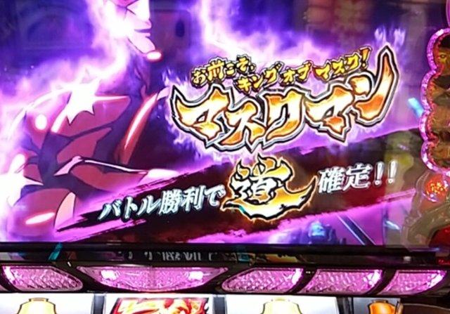 アントニオ猪木で「炎超戦4連勝」から最終決戦に突入!