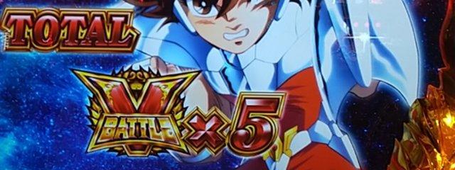 聖闘士星矢SPで天井バトルから聖闘士ラッシュ突入!