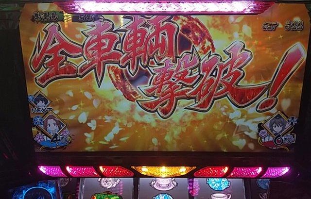 連休最終日にハイエナ台10台以上拾った結果!