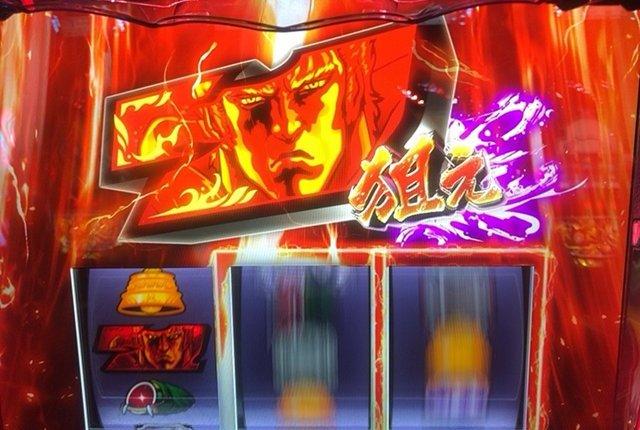 北斗の拳宿命で赤7揃いから「バトルボーナス拳王」に突入!
