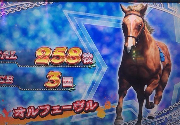 G1ダービー倶楽部2でAT終了後の育成馬に「キタサンブラック」出現で続行