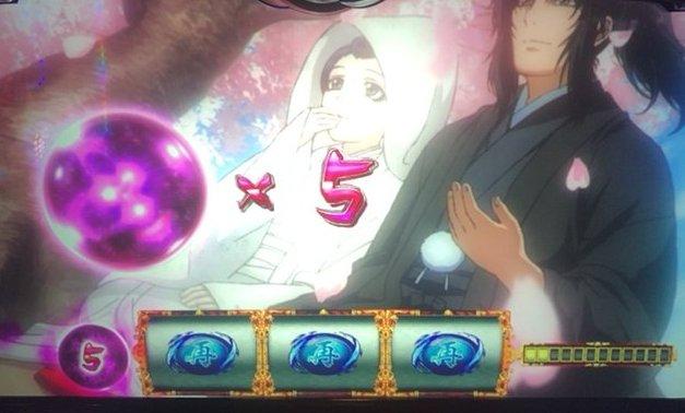 バジリスク絆2で朧チャンス2連続から「祝言モード」に突入!
