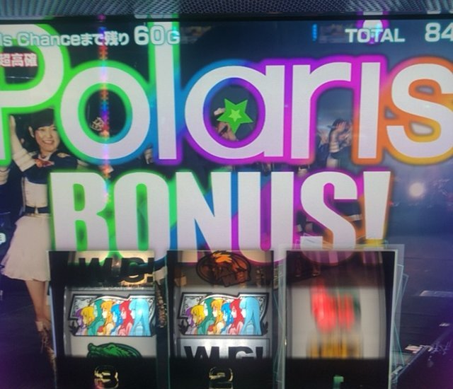 WUG!で疑似ボーナス連荘から「Polaris BONUS!」に突入!